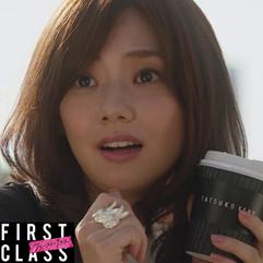 2014_1028-firstclasse-kurashina.jpg