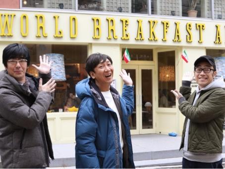 「東京03探検隊」で紹介していただきました