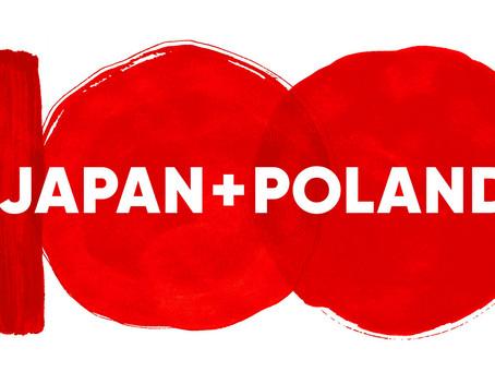日本・ポーランド国交樹立100周年記念特別メニュー