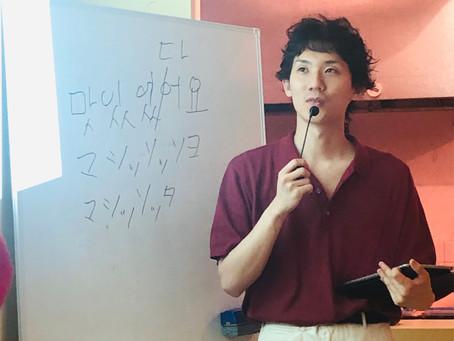 【イベントレポート】セホン君によるハングル語の基礎を学ぶワークショップ