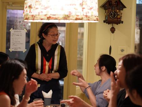 【イベントレポート】崔さん手作りのキムチずくめのお食事会