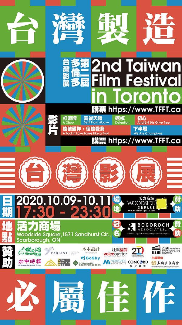 DK Oct 6 - TFFT.jpg