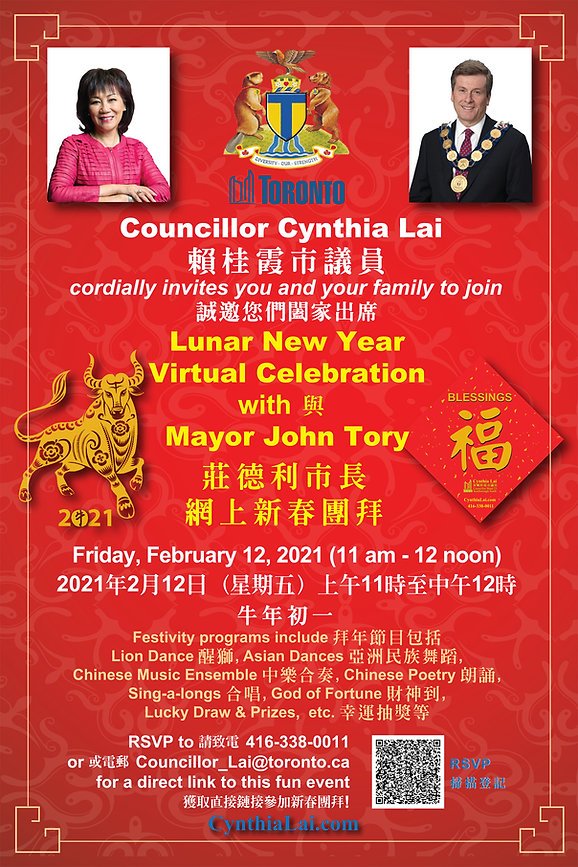 Mayor John Tory Chinese New Year 2021 19
