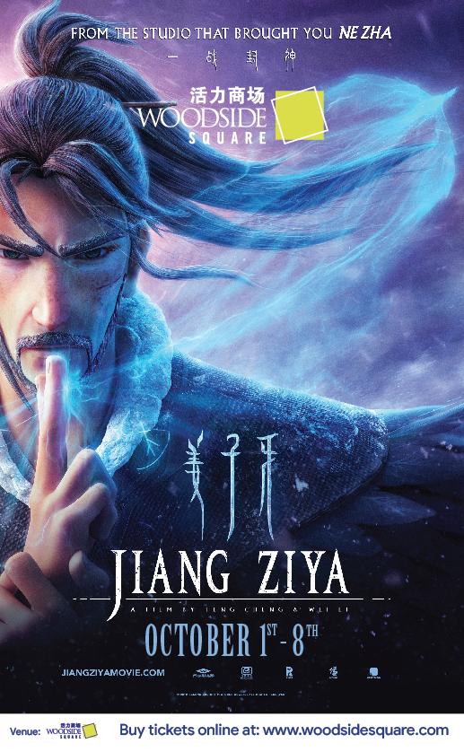Jiang Ziya Final Poster.png