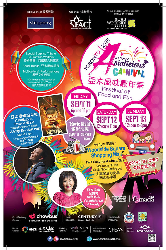 Asialicious Carnival Poster HD V2.jpg