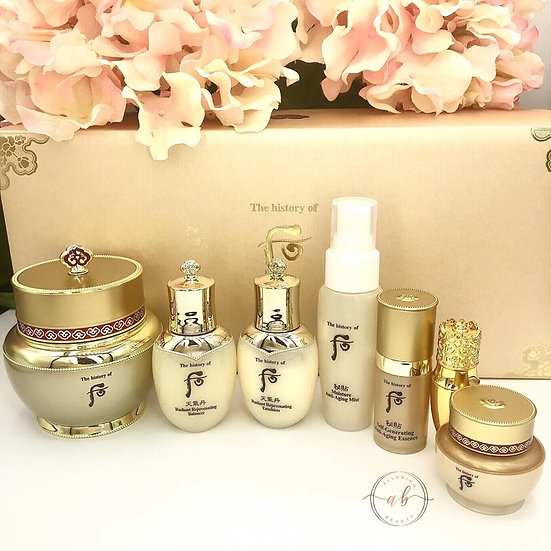 The History of Whoo Bichup Ja Yoon Cream Special Set