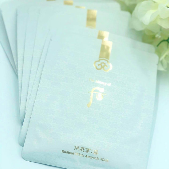 The History of Whoo Whitening Mask 1pcs