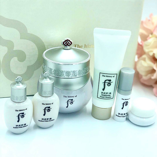 The History of Whoo Gongjinhyang Radiant White Moisture Cream Special Set