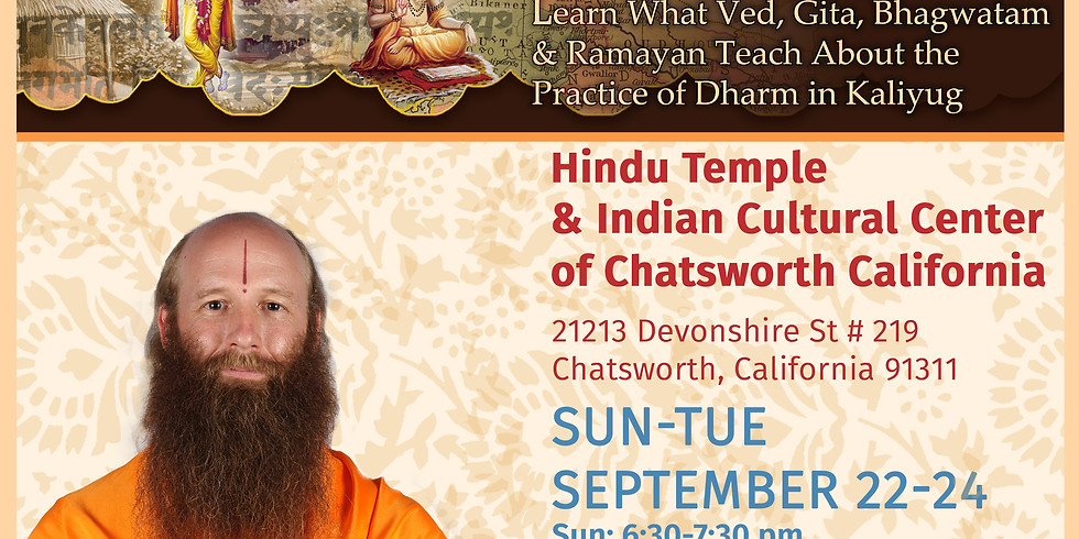 TheTrue Meaning of Dharm with Swami Nikhilanand Ji