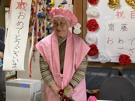 100歳のお祝いをしました
