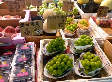 Yau Ma Tei Fruit Market
