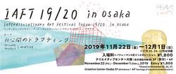 IAFT2019 in Osaka