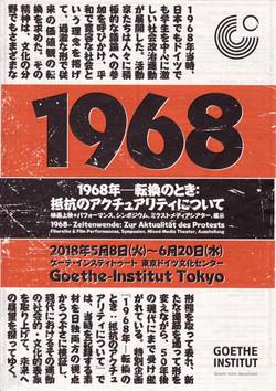 goethe1968-2018
