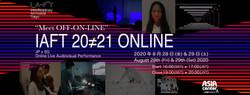 iaft20-21オンライン・ライヴパフォーマンス