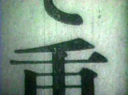 9iimura-mydocumentary