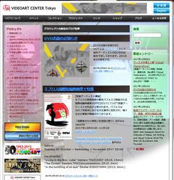 旧サイト Old website