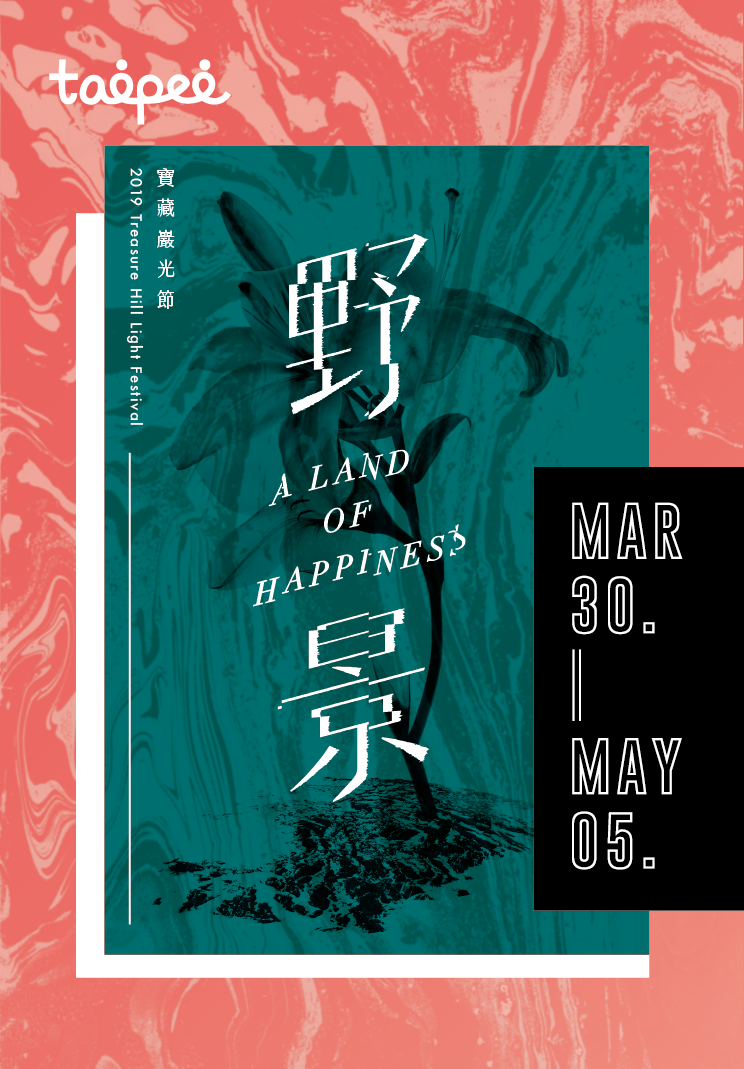 A Land of Happiness – 2019 Treasure
