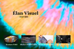 Élan visuel- 視覚的躍動 -@新宿ゴールデン街