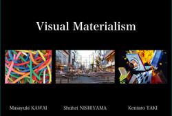 """ヴィデオ作家3人展""""Visual Materialism"""""""