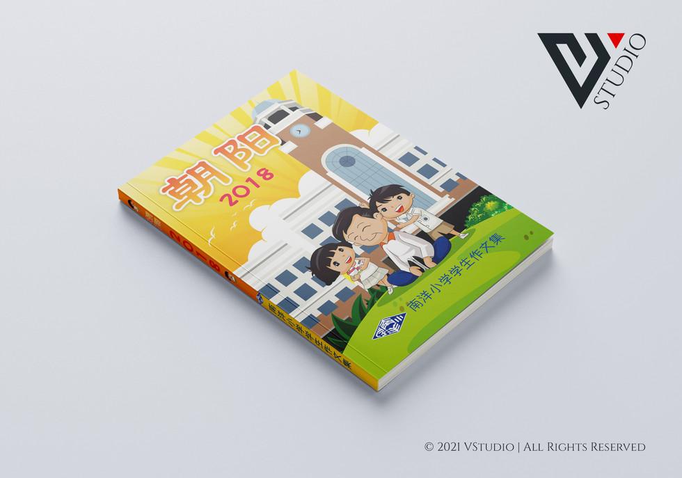 Nayang Primary School Composition Book