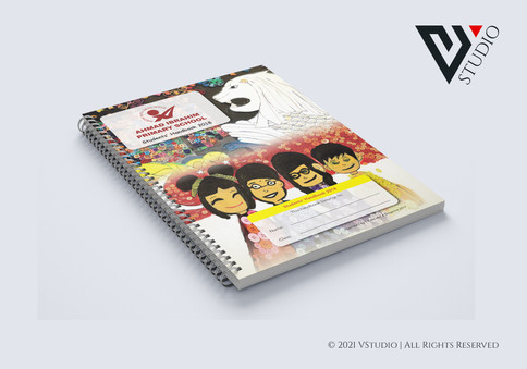 Ahmad Ibrahim Primary School Handbook