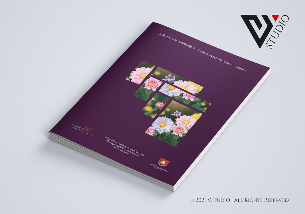 MOE Tamil Learning Study Booklet