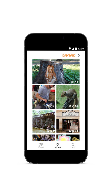 smartmockups_kqijmy3n.jpg