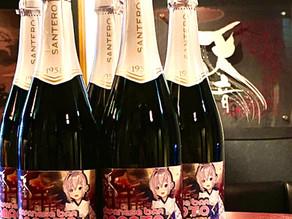 Japanese Bar 天音 オリジナルシャンパンラベル