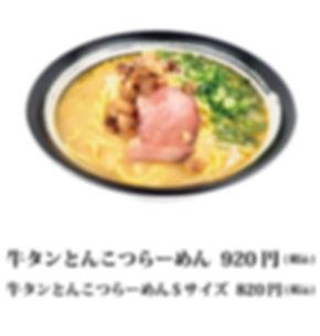 ホムペ用メニュー13.jpg