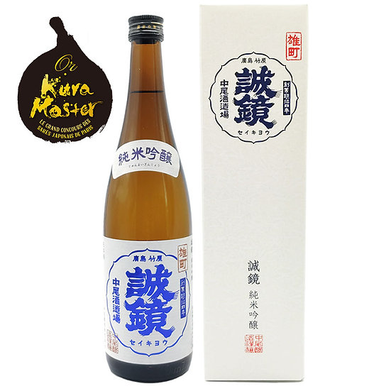 Seikyo Omachi - Junmai Ginjô 720 ml