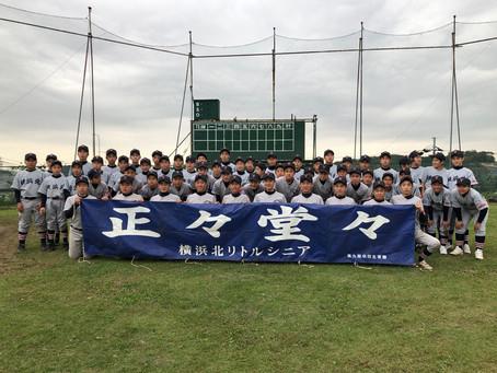 第33回ミサワホーム杯親善大会 3回戦 勝利!