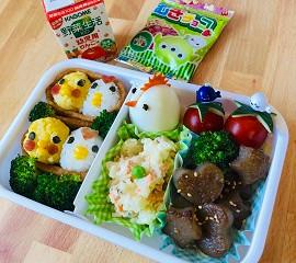 School Lunches & Bento