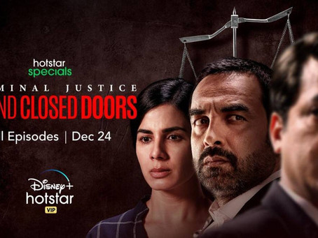 Criminal justice:Behind closed doors 👨⚖️⚖️