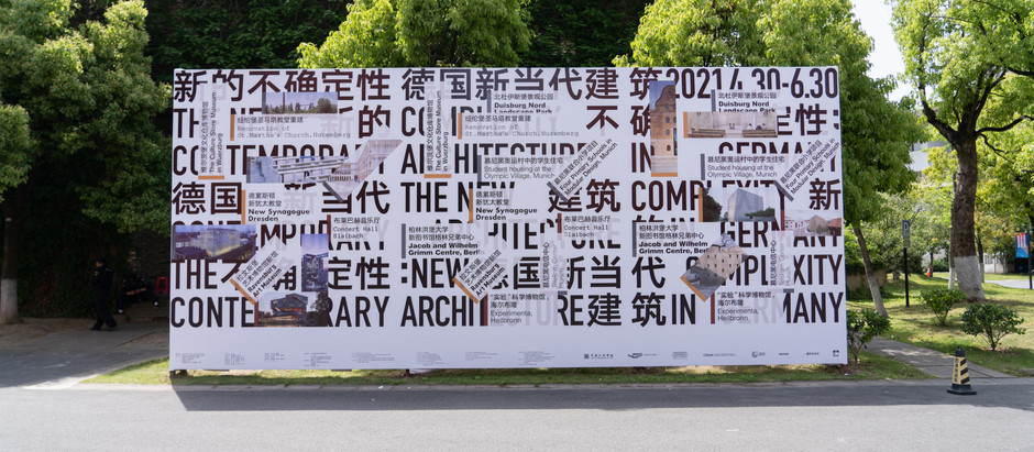 """""""The new Complexity: Contemporary Architecture in Germany"""", Hangzhou, China"""