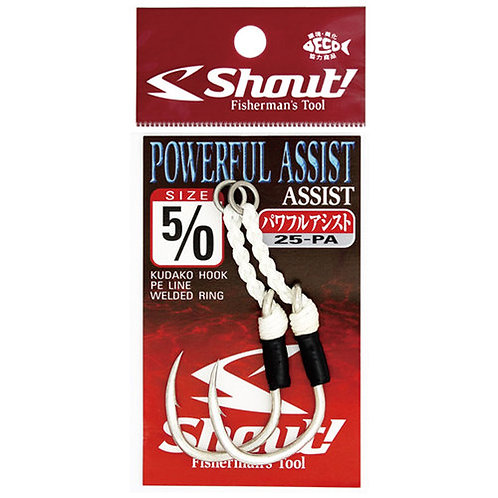 SHOUT Powerful Assist Hook