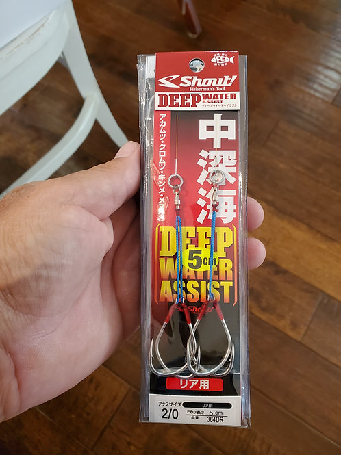 SHOUT Deep Water Assist Hooks