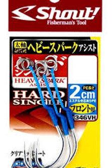 SHOUT Heavy Spark Hard Single Assist Hook