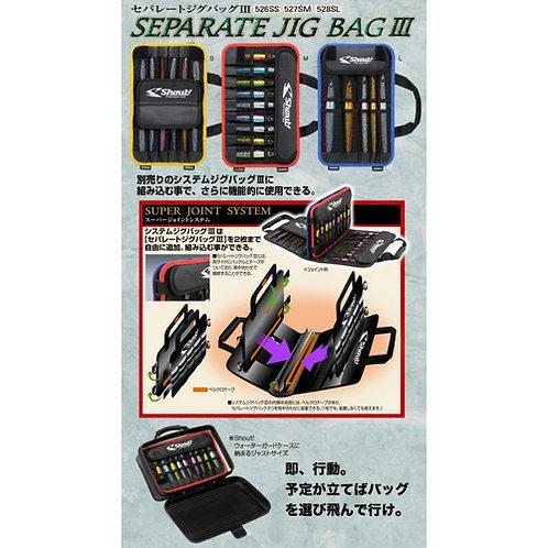 SHOUT Separate Jig Bag III