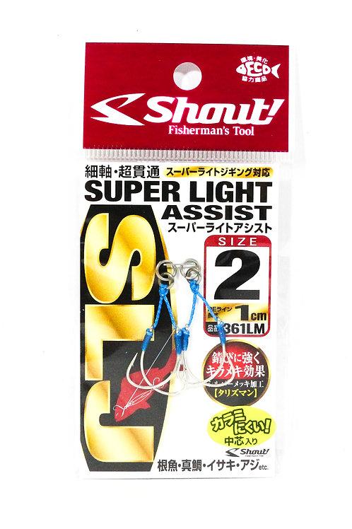 SHOUT Super Light Assist Hook