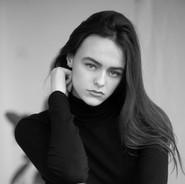 Julie Dewaste