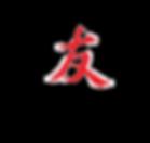 japanese restaurants Dubai, fine dining Dubai, top10 restaurants Dubai, japanese restaurant Dubai