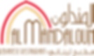 lebanese restaurant, best lebanese restaurant, restaurant DIFC, lebanese DIFC, restaurants Dubai, lebanese restaurants Dubai, restaurant Dubai, Tabbouleh, Kibbeh, Hummus, Mezze, kebbab, kebab, lamb, chicken, Manakeesh, halloumi, meddamas, Falafel, Tabouleh