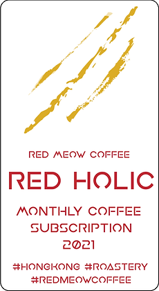 2021 Monthly Coffee subscription - Red Holic