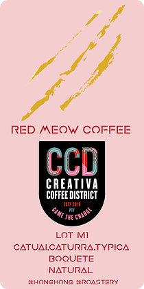 Creativa Coffea District - Lot M1