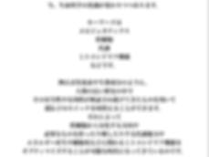 スクリーンショット 2018-07-31 12.16.51.png