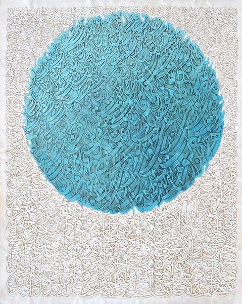 MIDDLEWAY GALLERY Teppiche Hamburg ART1.