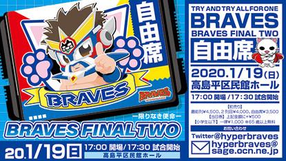 チケット200119.jpg