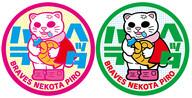 猫田ピロの空腹缶バッジ(全2色)