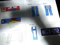 ブレイヴスーツ・デザインラフ画