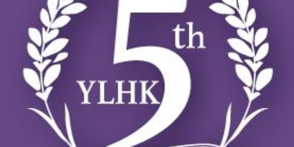 香港Young Living五週年 (團體票: $80, 含 YLHK 會場限定精品價值 $50)